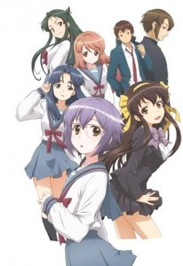 Disappearance of Nagato Yuki Chan